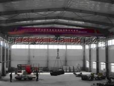 渤海船舶重工有限公司20吨电动单梁起重机