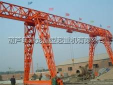 葫芦岛钢材市场10吨花架门式起重机